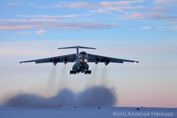 Авиавласти РФ и Беларуси согласовали выполнение полетов до 10 мая